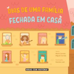 Diasdeumafamiliafechadaemcasa_capa-web-a_345x550